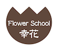 フラワースクール幸花